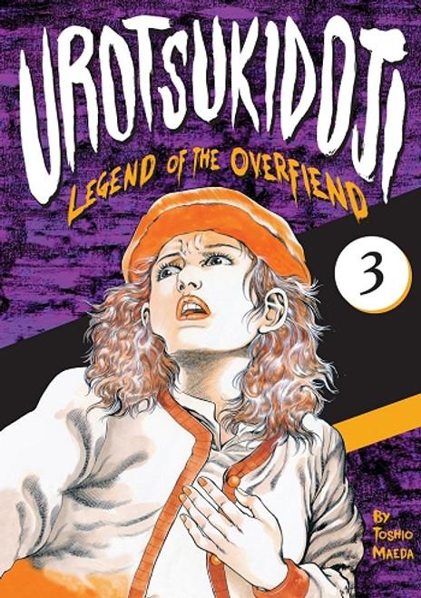 Urotsukidoji Legend Of The Overfiend Graphic Novel 03