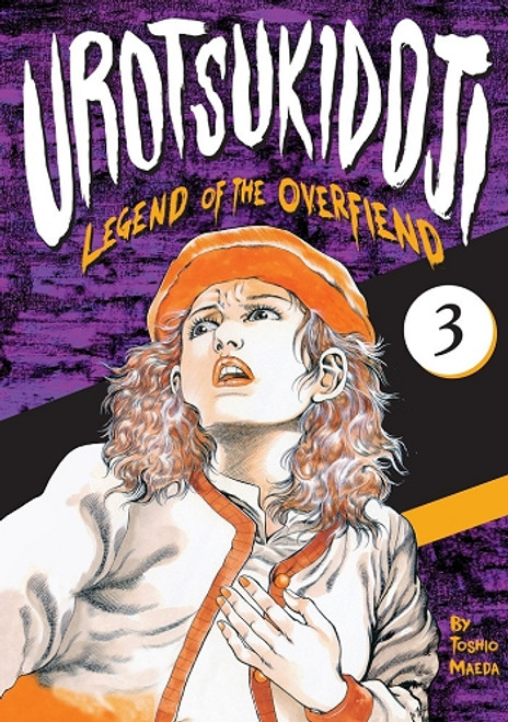 Urotsukidoji Legend Of The Overfiend Graphic Novel 03