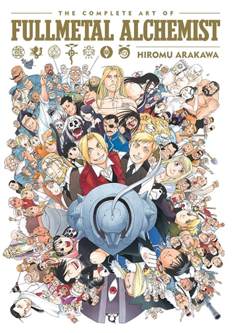 The Complete Art of Fullmetal Alchemist Art Book (HC)