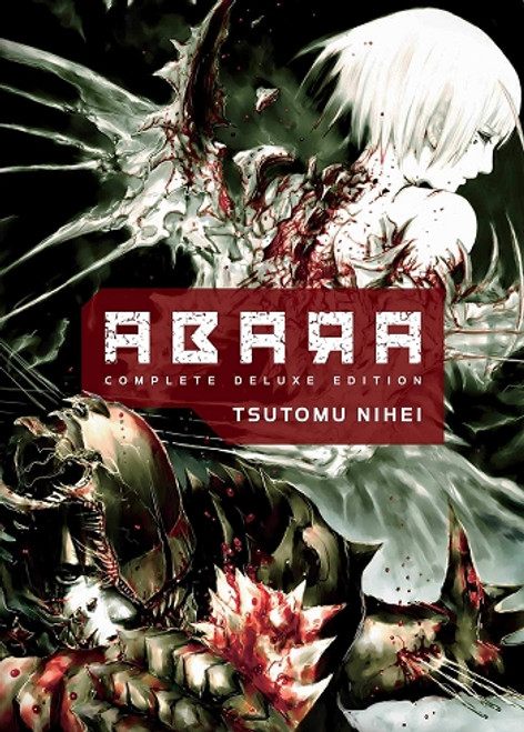Abara: Complete Deluxe Edition (Hardcover)