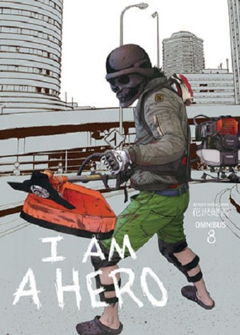 I am a Hero Omnibus Vol. 08