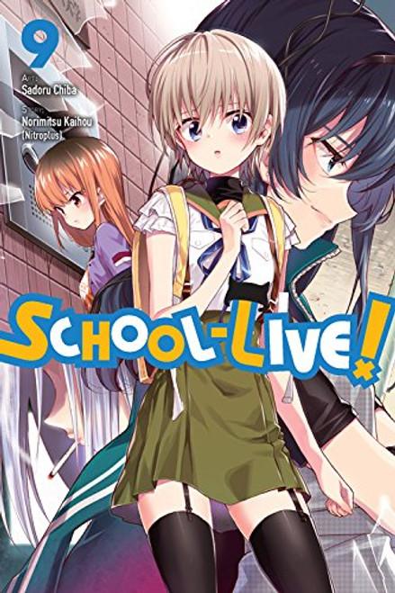 School-Live! Graphic Novel Vol. 10