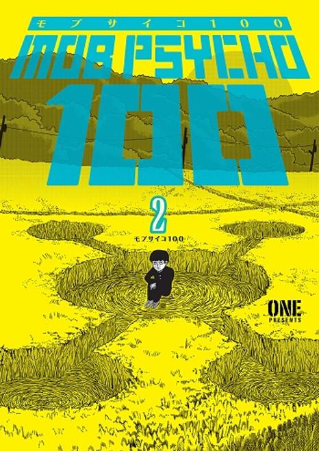 Mob Psycho 100 Manga Vol. 02