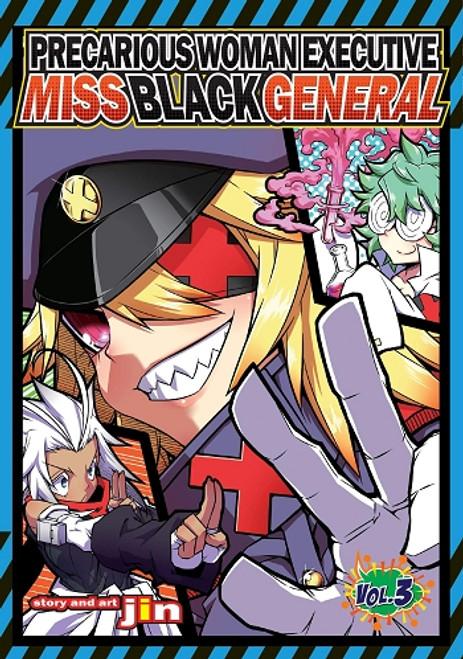 Precarious Woman Executive Miss Black General Manga 03