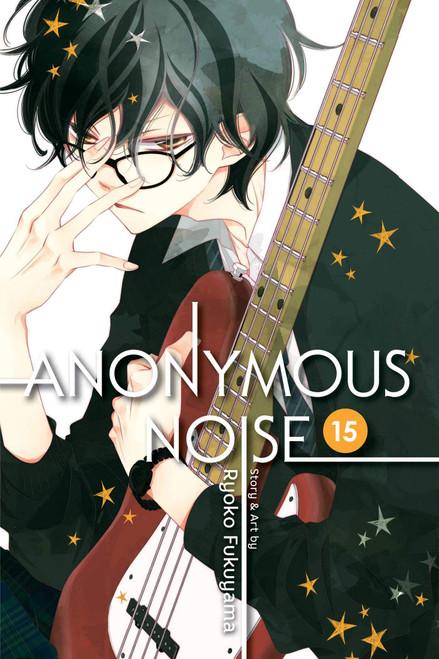 Anonymous Noise Graphic Novel Vol. 15