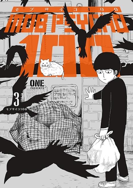 Mob Psycho 100 Vol. 03