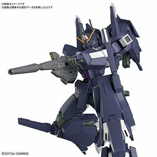 Gundam HGUG 1/144 Silver Bullet Suppressor