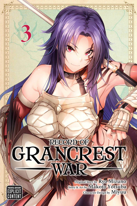 Record of Grancrest War Graphic Novel Vol. 3