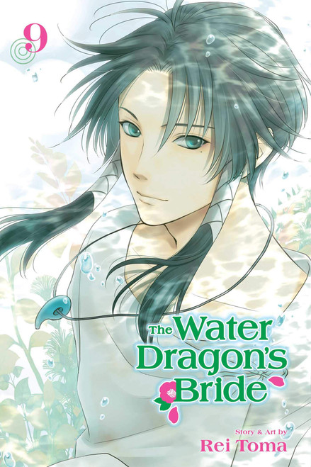 The Water Dragon's Bride Graphic Novel 09
