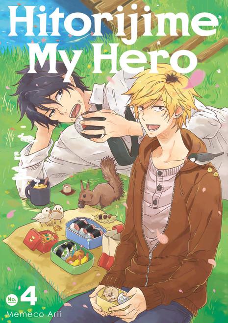 Hitorijime My Hero Graphic Novel 04