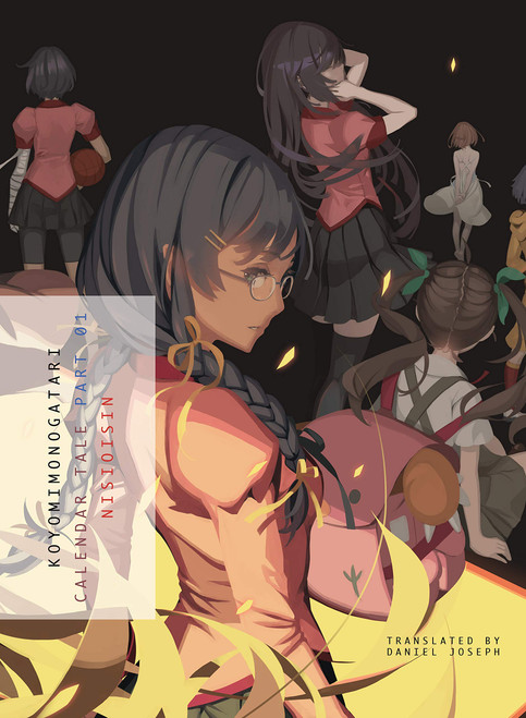 KOYOMIMONOGATARI Part 1: Calendar Tale Light Novel