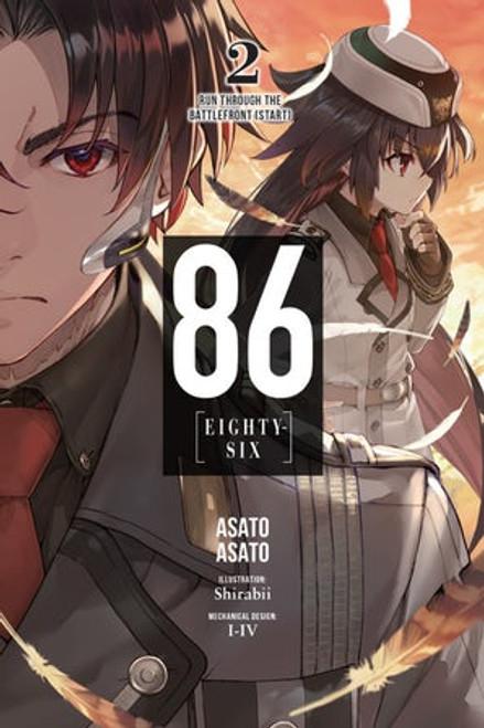 86--EIGHTY-SIX Novel 02