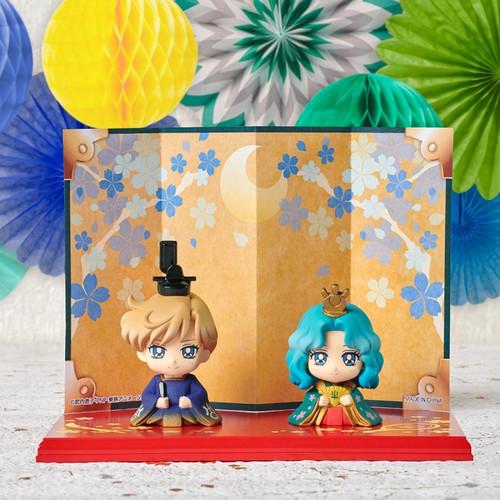 Sailor Moon Petit Chara Haruka and Michiru