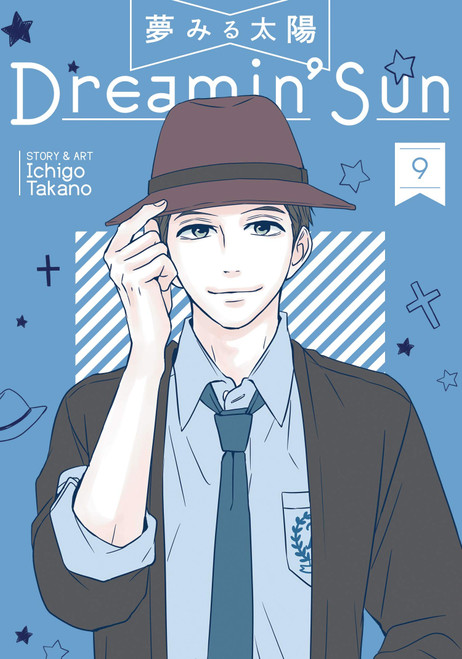 Dreamin' Sun Graphic Novel Vol. 09