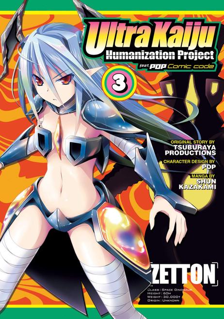 Ultra Kaiju Humanization Project feat.POP Comic code Manga 3