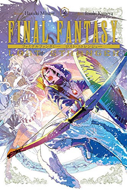Final Fantasy Lost Stranger Graphic Novel 02