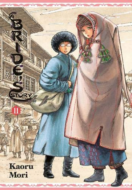 Bride's Story Graphic Novel 11 (Hardcover)