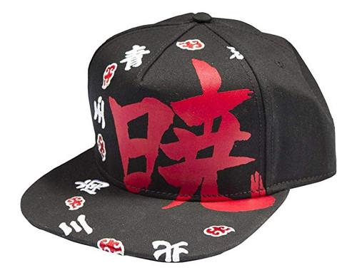 Naruto Shippuden Cap - Akasuki Kanji Ring