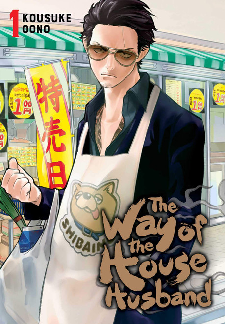 The Way Of The Househusband Vol. 01