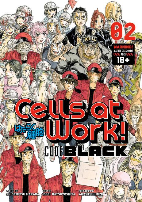Cells at Work! CODE BLACK Graphic Novel 02