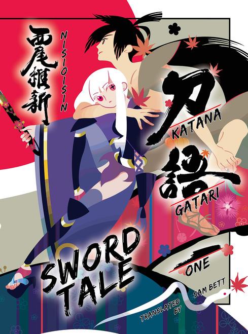 Katanagatari Sword Tale Novel 1