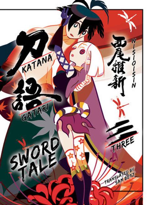 Katanagatari Sword Tale Novel 3