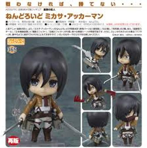 Attack on Titan Nendoroid - Mikasa Ackerman