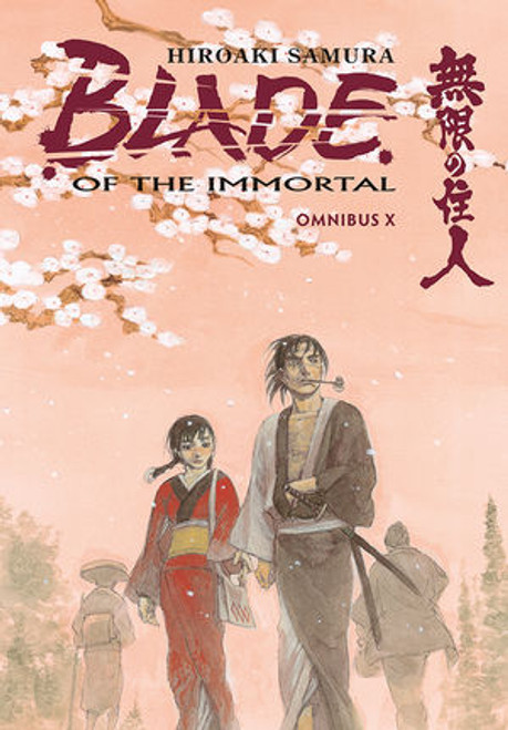 Blade of the Immortal Omnibus Vol. 10