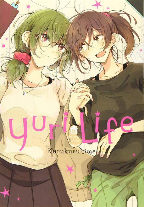Yuri Life Graphic Novel