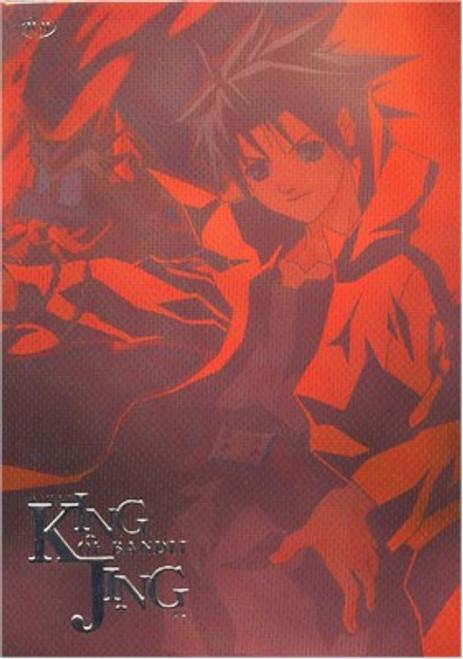 King of Bandit Jing DVD Vol. 01 w/Artbox
