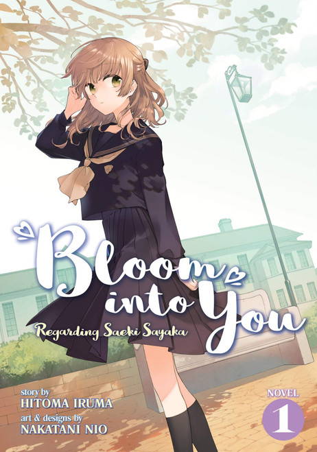 Bloom Into You: Regarding Saeki Sayaka Light Novel 01