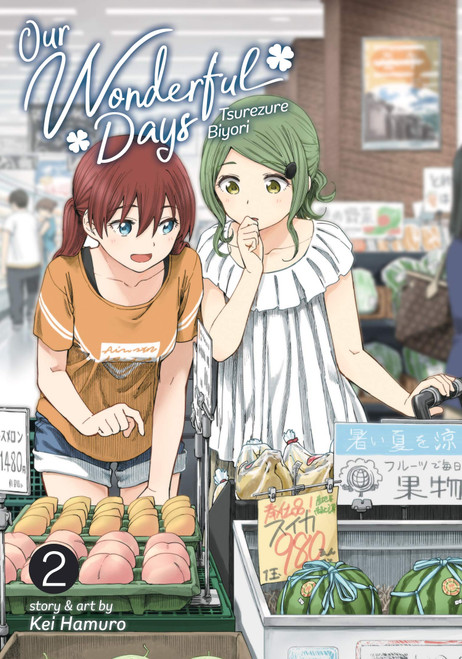 Our Wonderful Days Graphic Novel 02