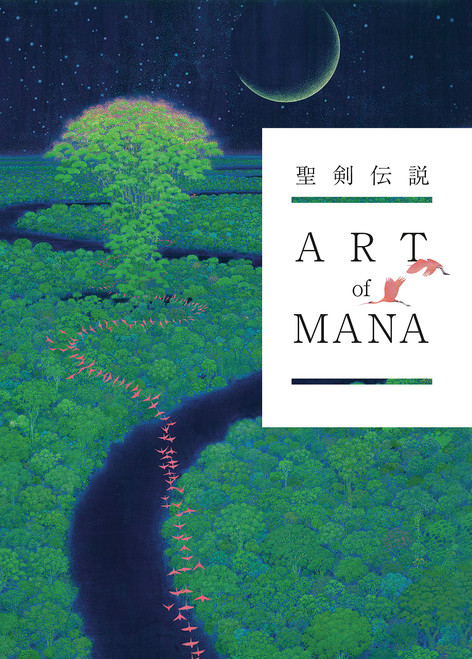 Art of Mana Art Book (HC)