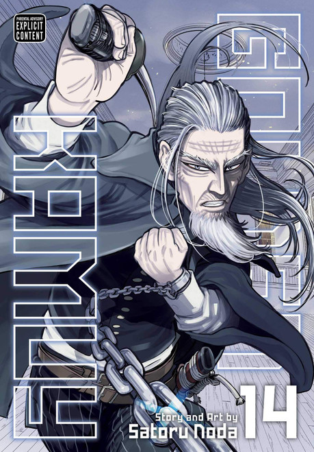 Golden Kamuy Graphic Novel Vol.14