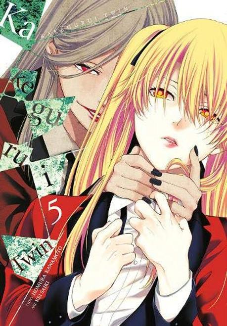 Kakegurui Twin Graphic Novel Vol. 05