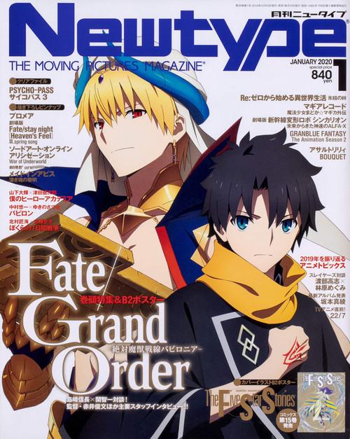 Newtype Magazine January 2020 (Import)