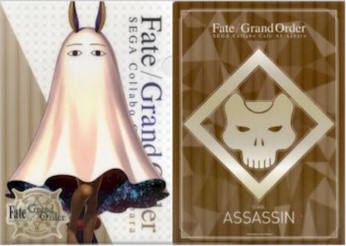 Fate/Grand Order File Folder 04 Assassin