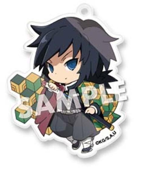Demon Slayer: Kimetsu no Yaiba Keychain 04