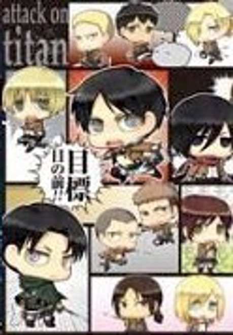 Attack on Titan File Folder - SD Group