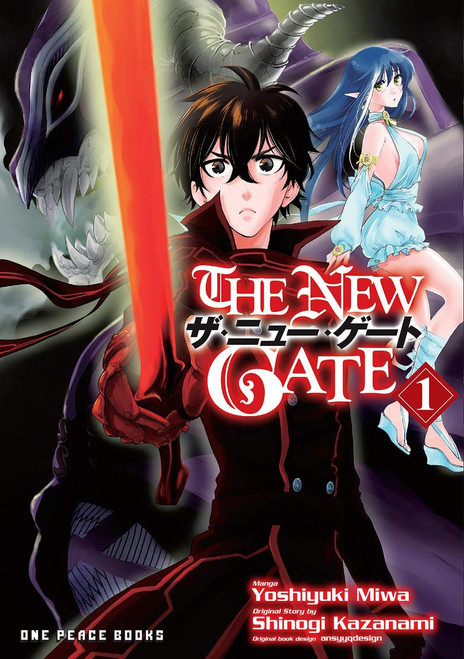 The New Gate Graphic Novel  Vol. 01