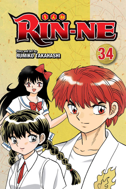 Rin-Ne Graphic Novel Vol. 34