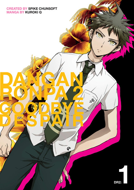 Danganronpa 2: Goodbye Despair Manga 01