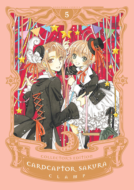 Cardcaptor Sakura Colector's Edition 05 (Hardcover)