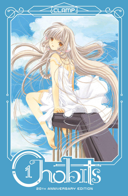 Chobits 20th Anniversary Edition 01 (Hardcover)