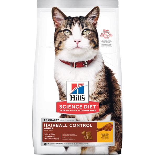 Science Diet Cat Hairball Control 4Kg