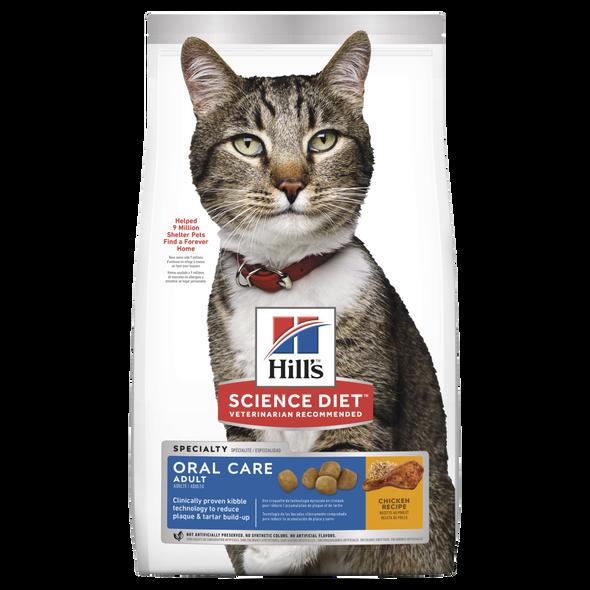 Science Diet Cat Adult Oral Care 2Kg
