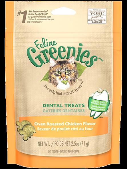 Greenies Feline Chicken 71G