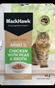 Black Hawk Feline Chicken 85gx12