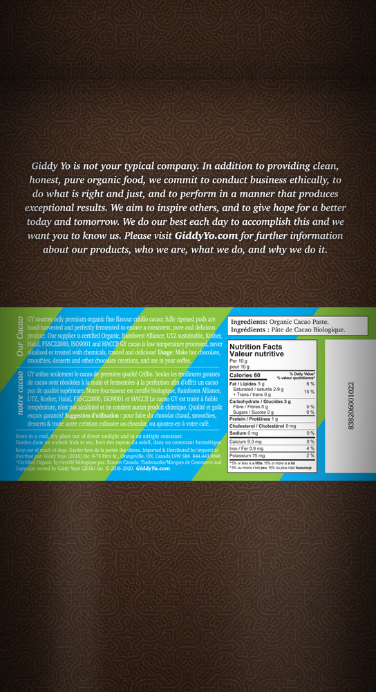 Back Giddy Yo CACAO PASTE (Ecuador) Certified Organic 454g / 1 lb