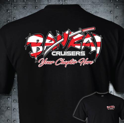 Banzai Adult T-Shirt   Basic Logo Design
